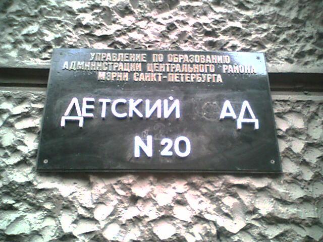 http://ss-aip.narod.ru/krevedko/kre_20.jpg